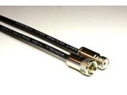 UHF Stecker - UHF Buchse